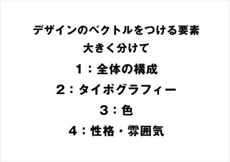 D5.jpg
