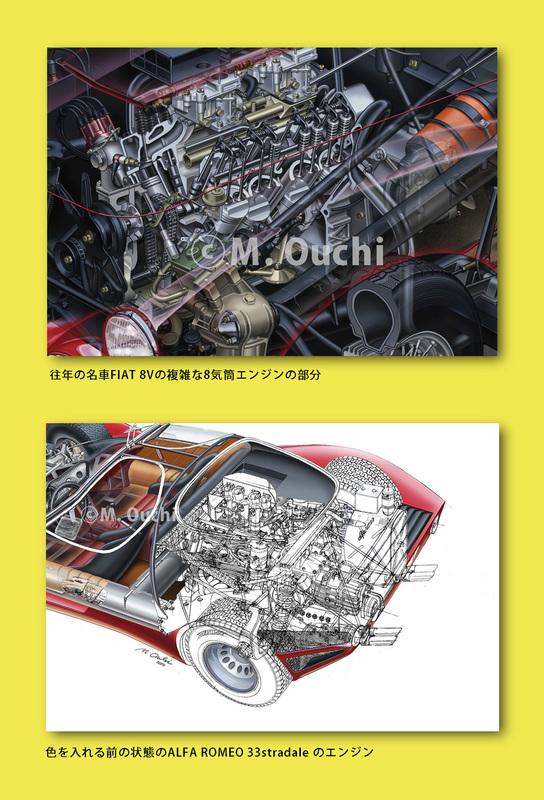 OUCHI3.jpg