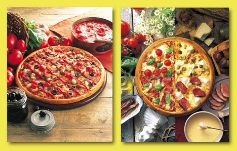 pizza_angle.jpg