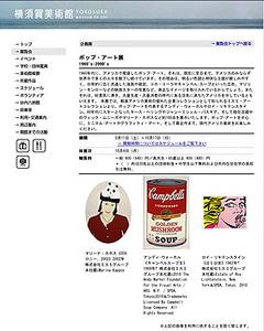 yokosuka.jpg