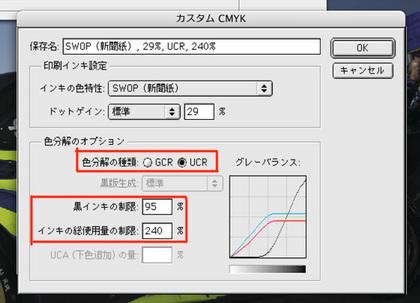 新聞UCR.jpg