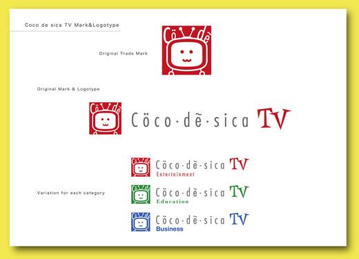 cocodesicaM&L.jpg